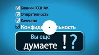 Центр дистанционного обучения в Москве