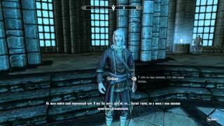 Skyrim #027 - Я подопытный конь