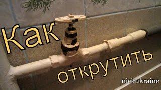 видео Как разобрать кран на кухне: чем установить водопроводный, где работает шаровый