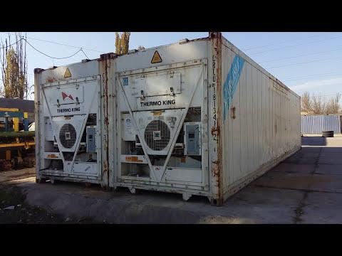 видео: Большой холодильный склад из рефконтейнеров