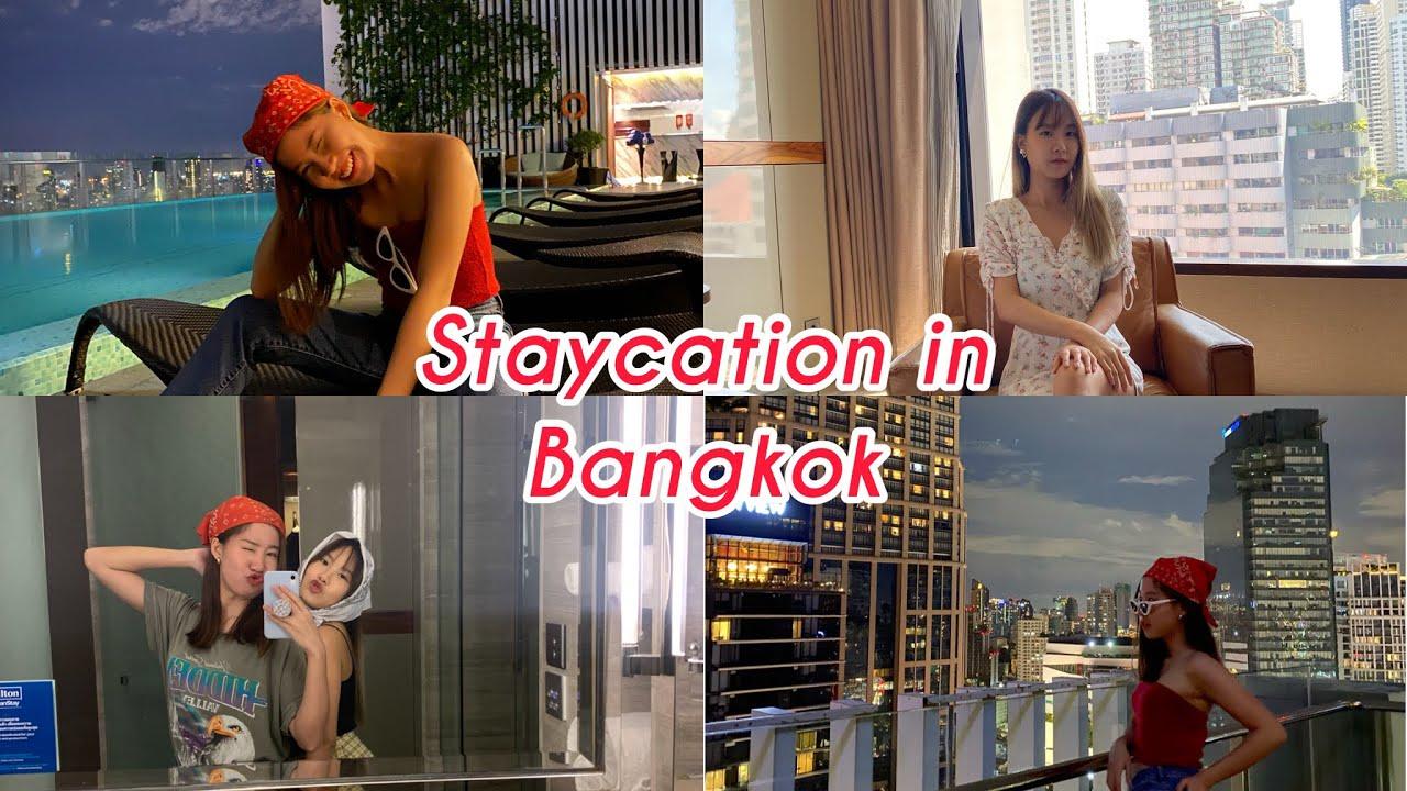 Staycation in Bangkok เปลี่ยนที่นอน 2 วัน 1 คืนในกรุงเทพ คนมีเวลาน้อยก็ไปได้~