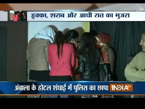 Rave Party Busted: Cops Raid Rave Party at Ambala Hotel in Cantt Area Haryana