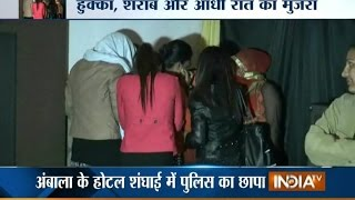 Repeat youtube video Rave Party Busted: Cops Raid Rave Party at Ambala Hotel in Cantt Area Haryana