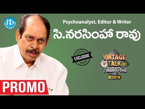 Psychoanalyst, Editor & Writer C. Narasimha Rao Interview PROMO || Talking Politics With iDream #82