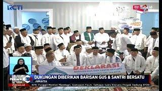 Ma'ruf Amin Dapat Dukungan dari Barisan Gus, Sandiaga Gelar Syukuran Pencapaian Kampanye - SIS 08/01