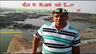 Kajrare Kajrare ...(Bunty Aur Babli)......Karaoke.........कजरा रे कजरा रे