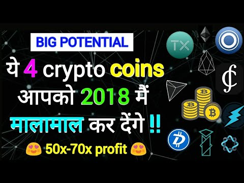 Top 4 Long Term Crypto Coins For 2018 | Huge Profit 🔥😍
