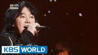 Kim Janghoon - Red Sunset glow | 김장훈 - 붉은 노을 [Immortal Songs 2/2016.07.16]