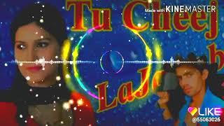 Ram Ki Su Aaj Tak Aaya Na Hisab Tu Cheez Lajawab Tera Koi Na Jawab Dj song remix