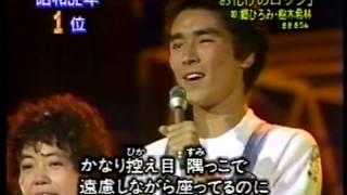 1977年9月1日発売 作詞 阿木燿子/作曲 宇崎竜童/編曲 萩田光雄.