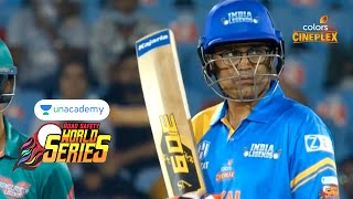 Unacademy RSWS Cricket | India Legends Vs Bangladesh Legends | Sixes + Boundaries of the match