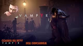 VAMPYR Скачать игру торрентом бесплатно