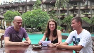 Екатерина Орешникова: победитель конкурса Билет на Бали