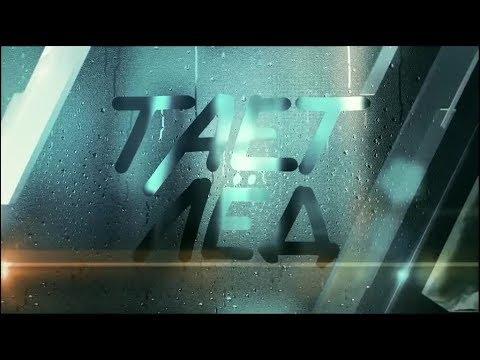«Тает лед с Алексеем Ягудиным». Дарья Домрачева