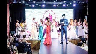 Финал Конкурса Красоты 'Петербургская Красавица 2017' (короткая версия)