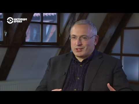 Большое интервью Михаила Ходорковского