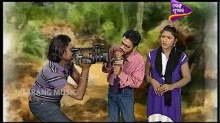 CID | Odia Comedy Video | ବାତ୍ୟା ରିପୋର୍ଟ | Funny News Reporter | Tarang Music