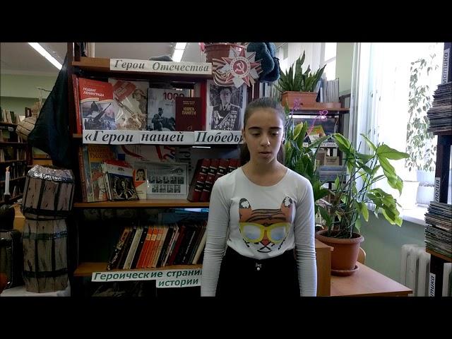Изображение предпросмотра прочтения – АринаАсатрян читает произведение «Товарищ» К.М.Симонова