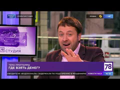 """Программа """"Открытая студия"""". Эфир от 21.11.19"""