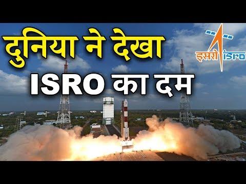 ISRO की 5 बड़ी सफलता ने दुनिया को किया हैरान ||