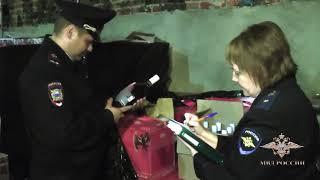 "Gambar cover Владимирские полицейские изъяли более 25 тонн контрафактного ""пойла"""