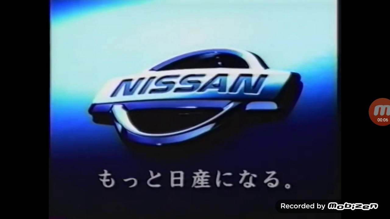 Japanese Commercial Logos (PART 11) - YouTube