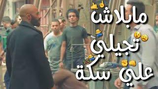 حالات واتس مهرجانات💥اكشن💥البرنس محمد رمضان💥مابلاش تجيلي علي سكة💥احمد موزه 💥