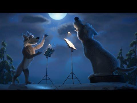 Маша и Медведь - Страшно, аж жуть! (Репетиция)