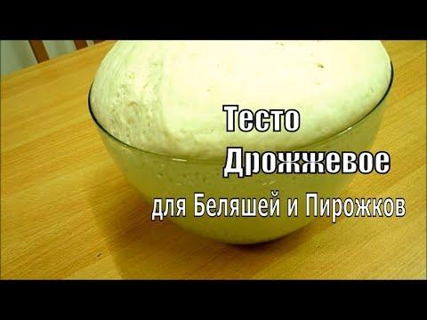 Тесто для чебуреков и