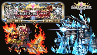 Brave Frontier: Disaster with Disastrous Beast GGC! (All 3 Stages!!!)