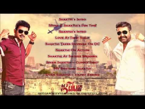 jilla-bgms-|-jukebox-|-indianmoviebgms