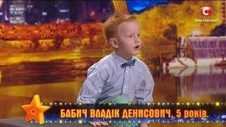 Бабич Вадим