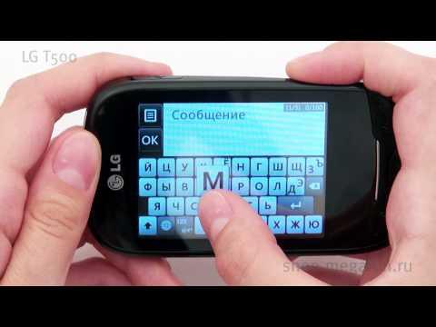 lg t500 video clips Motorola T505 ManualDownload Motorola T505 Pairing Mode