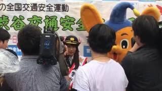 桜井日奈子 渋谷 ハチ公 一日警察署長 2016年9月18日(日) 桜井...
