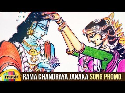 Rama Chandraya Janaka Song Promo | Sri Vidya | 2018 Telugu Songs | Sri Rama Navami Special Song