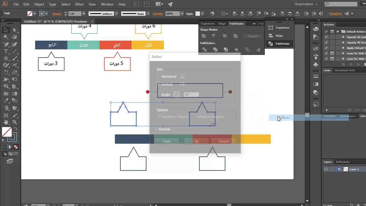 infographic tutorial create timeline in illustrator انشاء مخطط زمني