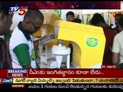 Natural Ice Cream Expo At Hyderabad Tv5