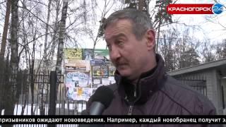 Город говорит: жителям Красногорска тяжело добираться до работы(, 2014-04-08T04:51:33.000Z)