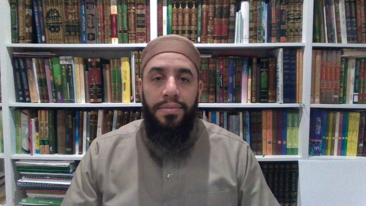 Al Shifa Qadi Iyad in English #6 Shaykh Abdulkarim