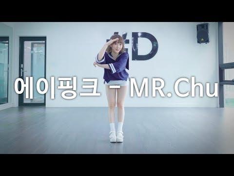 [ kpop ] Apink (에이핑크) - Mr.Chu (미스터츄) Dance Cover (#DPOP Dance Cover)