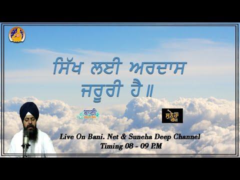 Live-Now-Bhai-Jagpreet-Singh-Ji-Amritsar-Sahib-22-Sept-2021