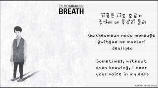 [SM The Ballad: Krystal & Chen] When I Was, When You Were (Hangul/Romanized/English Sub) Lyrics
