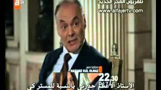 Wadi el diab part 8 ep مسلسل وادي الذئاب ج8 -الحلقة 62