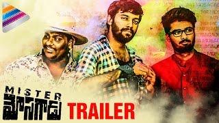 Mister MOSAGADU Trailer | Latest 2017 Independent Film | Sanjeev Yog | Venkat | Telugu Filmnagar