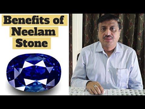 Benefits of Neelam Stone