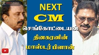 Sengottaiyan to become the next CM of Tamilnadu! - 2DAYCINEMA.COM