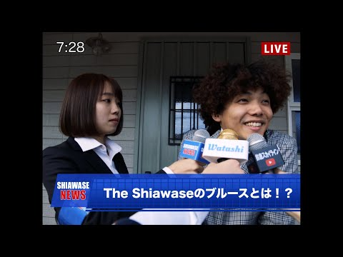 The Shiawase - お前のマフィン(Official Music Video)