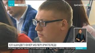 «Qyzyljar» телеарнасы 21 мамырдан бастап «Men Qazaqpyn» жобасына өнер иелерін іріктейді