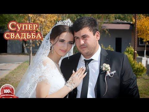ПРОГУЛКА И ШИКАРНЫЙ БАНКЕТ. Цыганская свадьба Рустама и Гали, часть 4