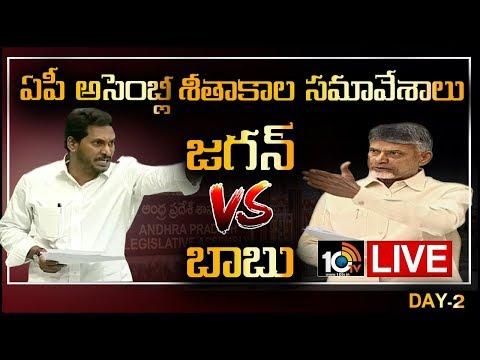 జగన్ VS బాబు: